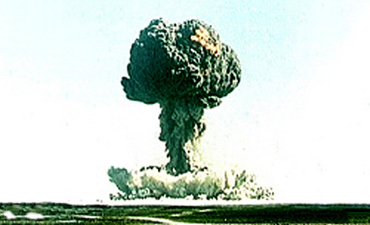 The first Chinese nuclear test