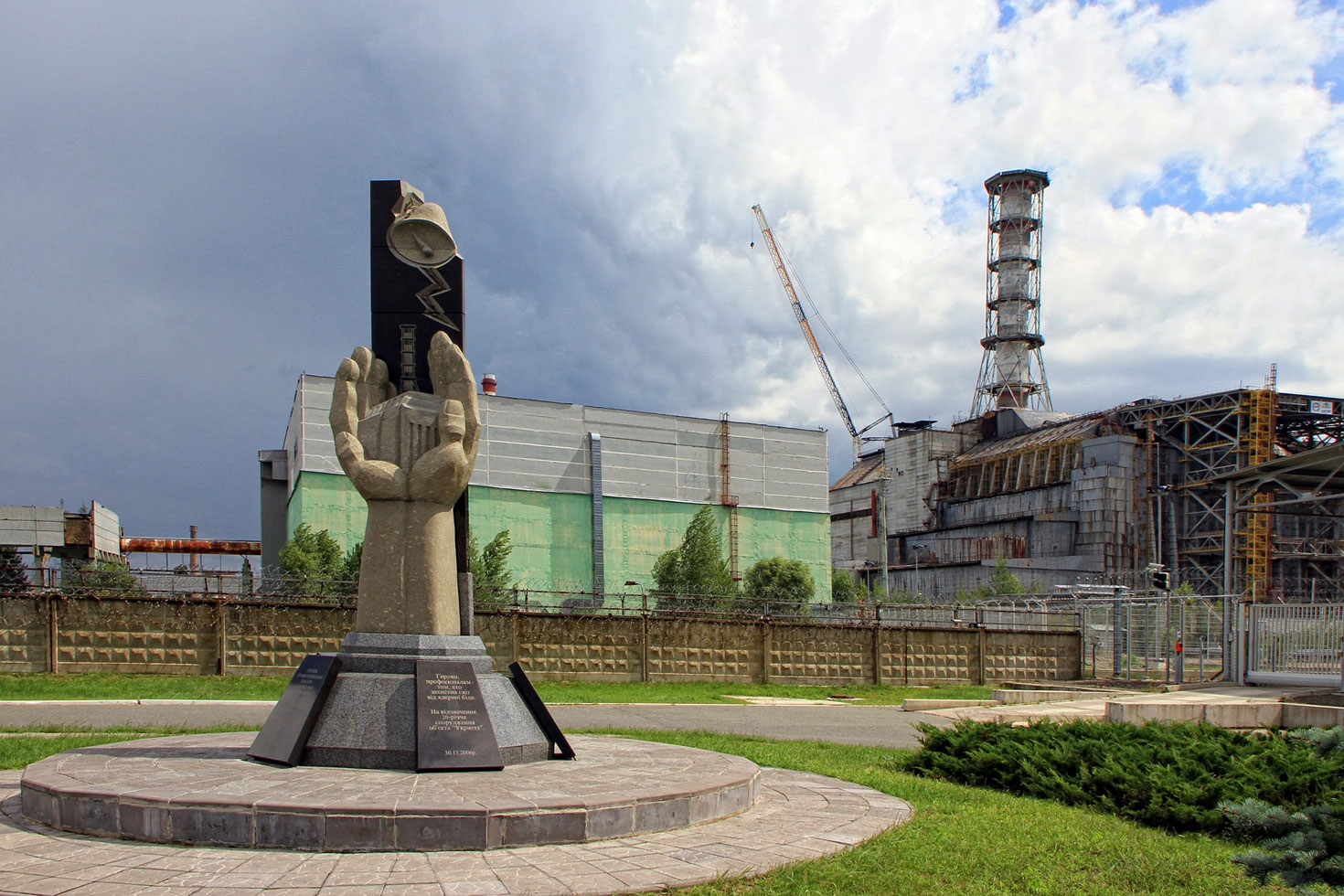 Top Secret Chernobyl: The Nuclear Disaster through the Eyes
