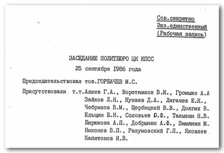document 450s