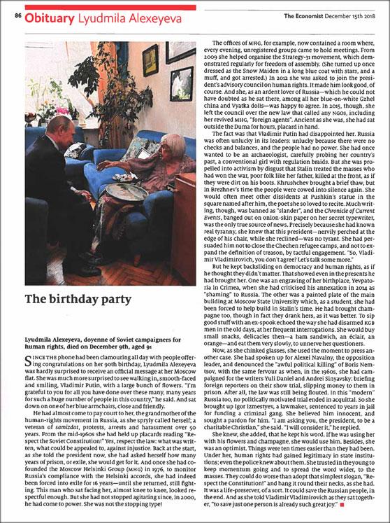 economist-12-15-2018.jpg