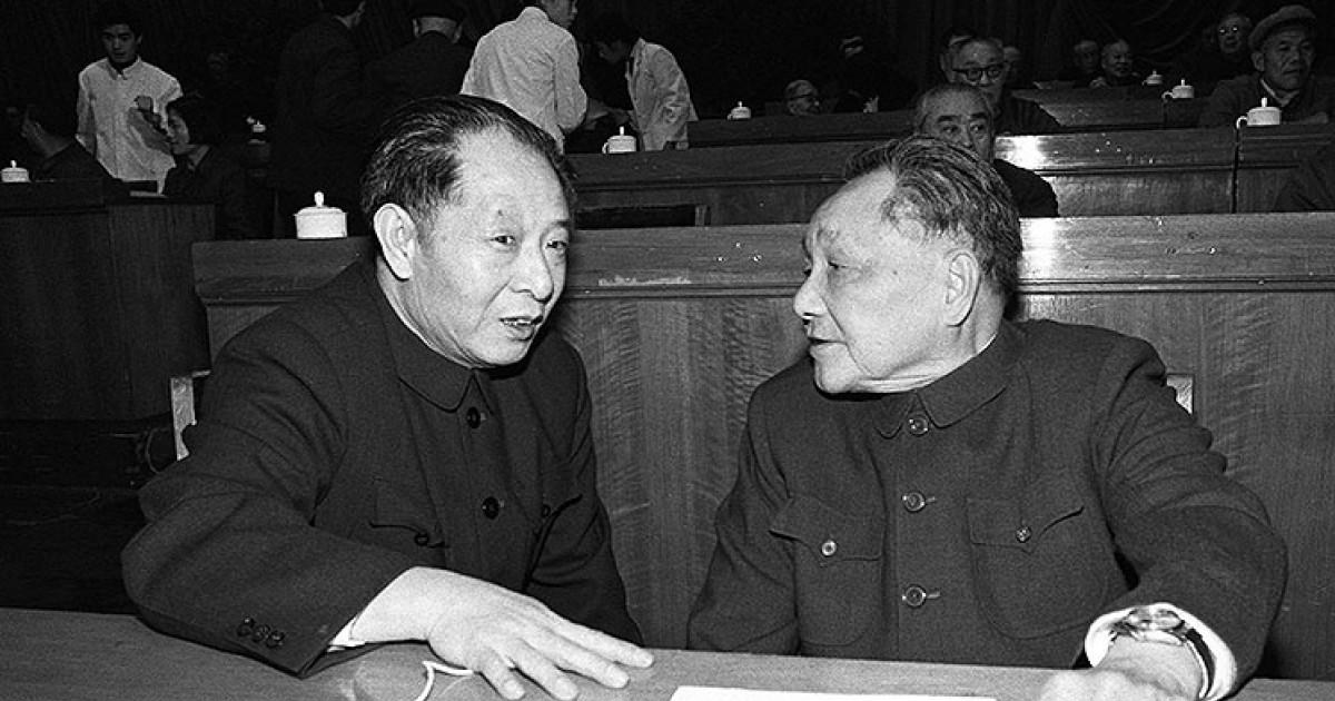 Deng Xioaping and Hu Yaobang