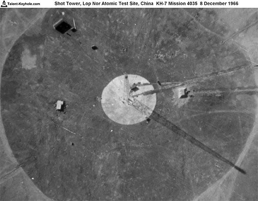 The Lop Nur nuclear test site in northwestern China