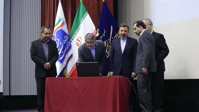 Iran launches FOIA - July 2017