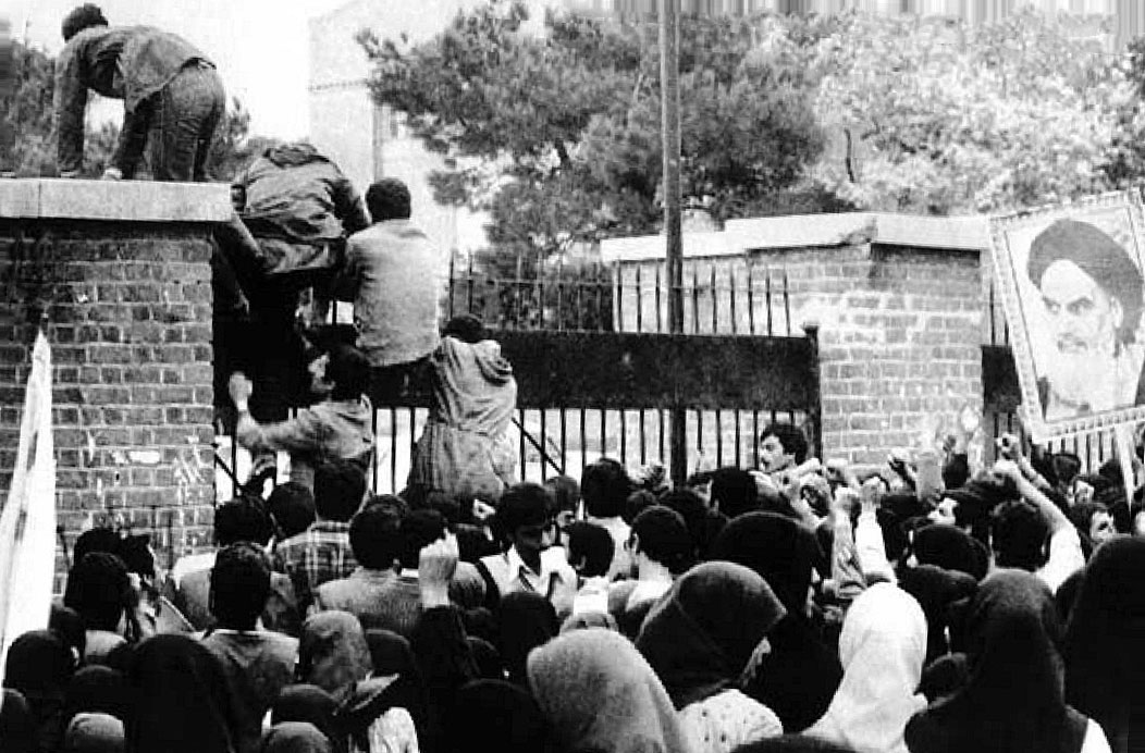 Iranian students crowd the U.S. Embassy in Tehran (November 4 1979)