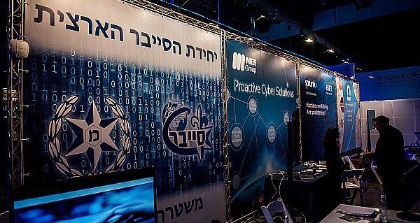 israel-cyber-defense-unit.jpg
