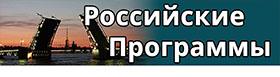 Russia programs
