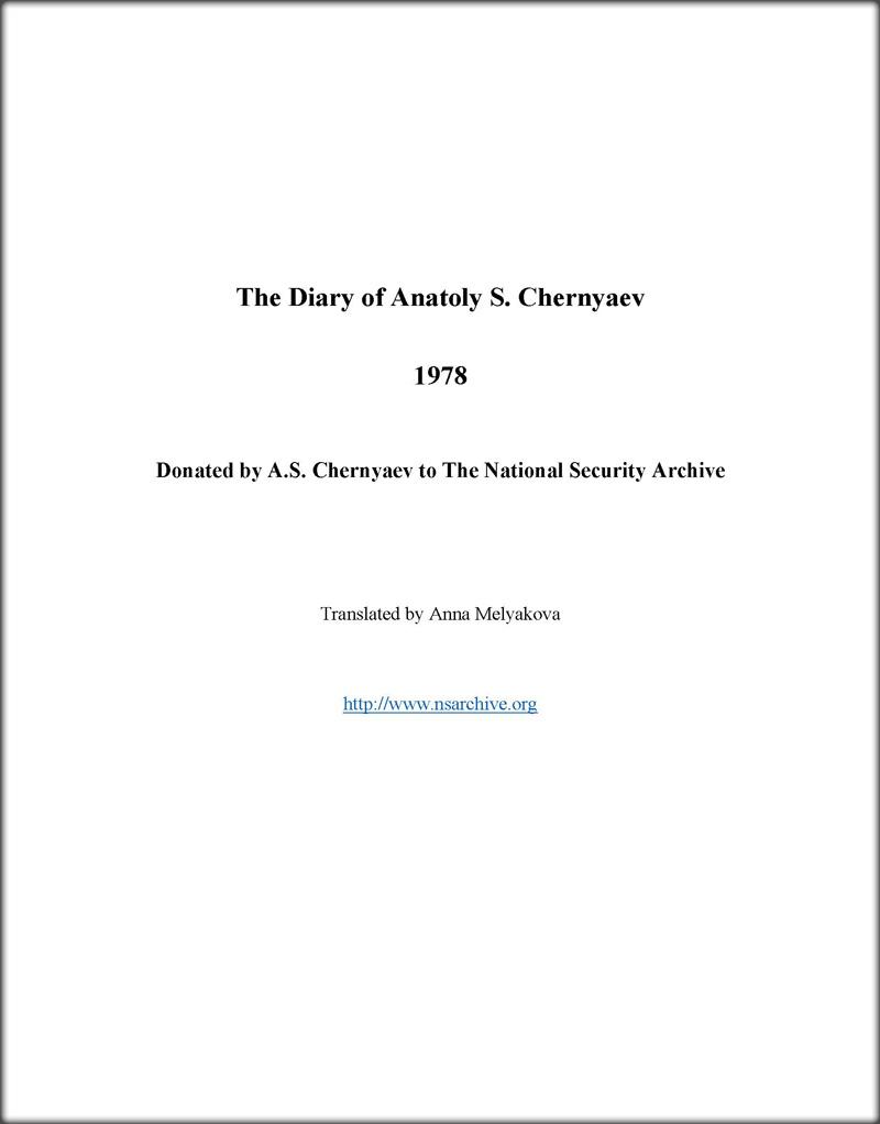 the-diary-of-anatoly-chernyaev-1978.jpg