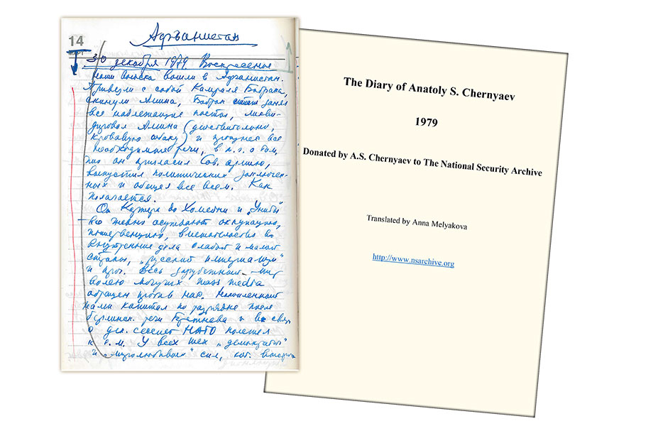 chernyaev-diary-1979.jpg